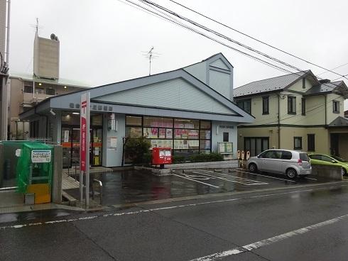 2479旭ヶ丘