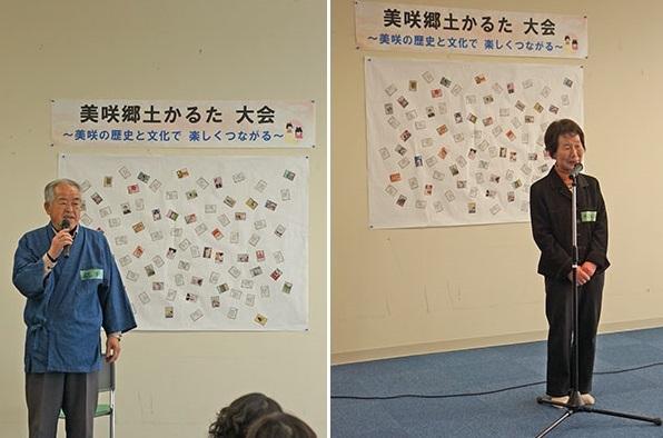 開会式の挨拶は、かるた製作に尽力された柵原町の自治会長さん、修了式は、同じく川柳風読み札担当の川柳の方。