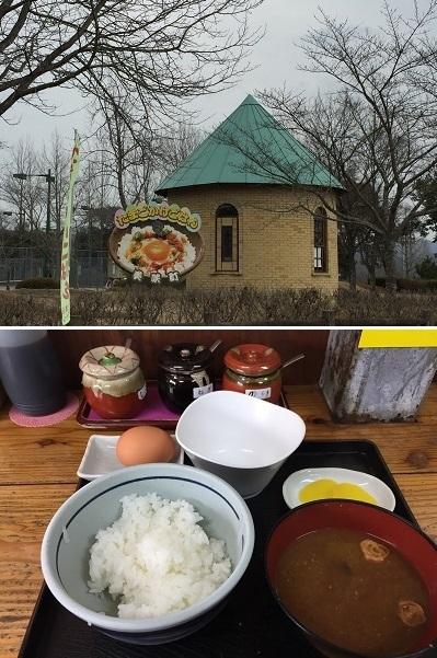 上・美咲町以外では、あまりみられない黄色のレンガづくりのオシャレなトイレ、下・美咲町名物たまごかけご飯定食♪