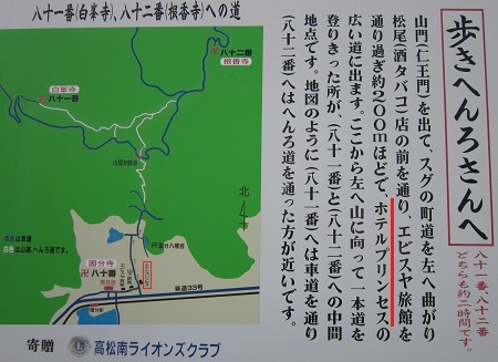 Map_2486_02_450x.jpg