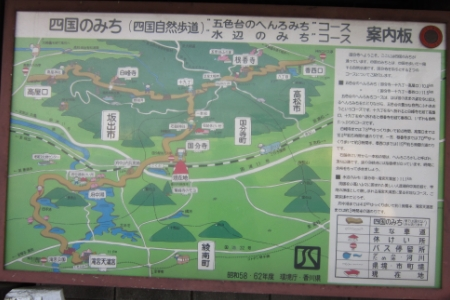 Map_450x.jpg
