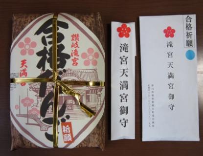 Tenjin_02_415x320.jpg