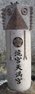Tenjin_09_120x320.jpg
