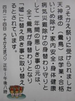 Tenjin_10_260x350.jpg