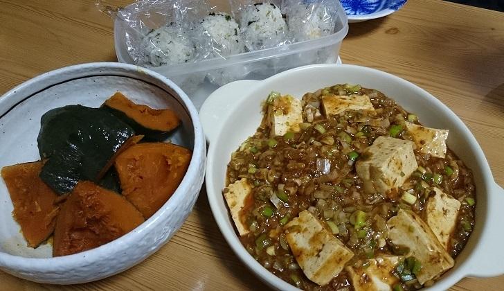 マーボー豆腐に南瓜