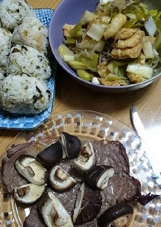 シイタケステーキ