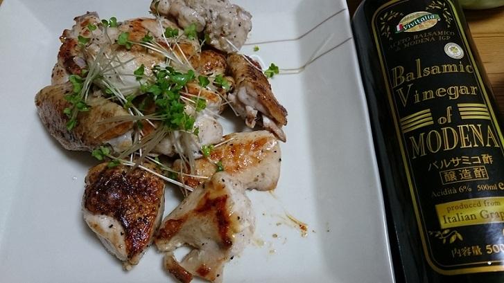 九州の地鶏さん半額