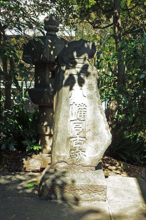 八幡古跡碑