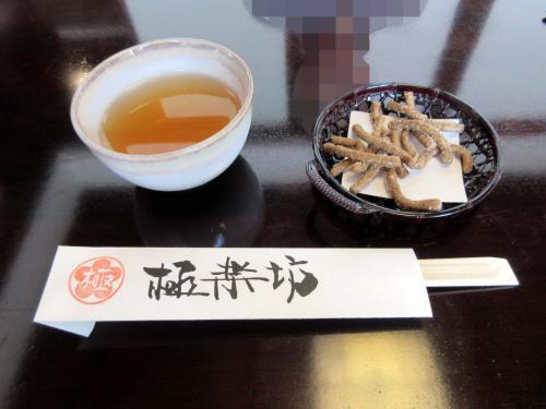 お茶と蕎麦かりんとう