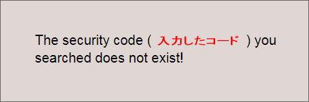 GEAKcode_04