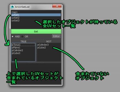 AriUVSetList002.jpg