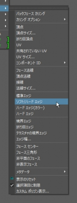 preferences_setting004.jpg