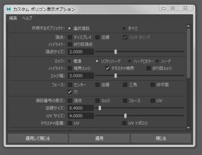 preferences_setting005.jpg
