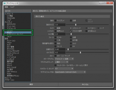 preferences_setting007.jpg