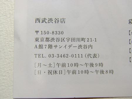 DSCF7992_201803311500078b8.jpg