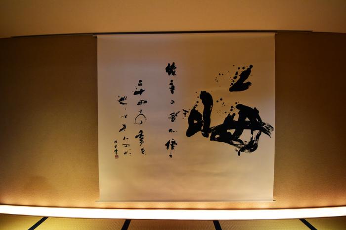 2017-12-25 翠山亭倶楽部 024