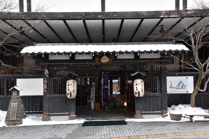 2018-02-26 定山渓ふるかわNIKON 021