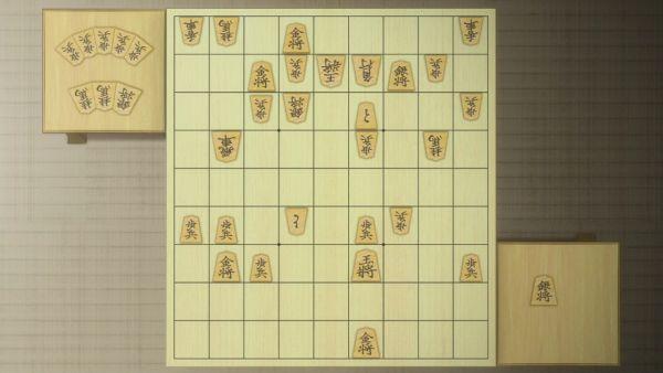 りゅうおう04 (13)