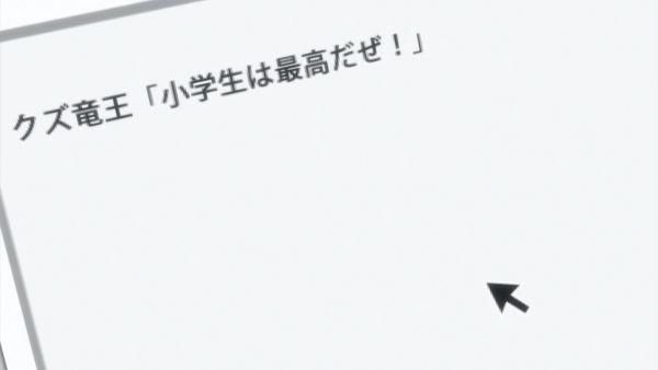 りゅうおう08 (12)