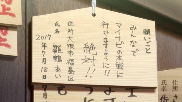 りゅうおう08 (15)