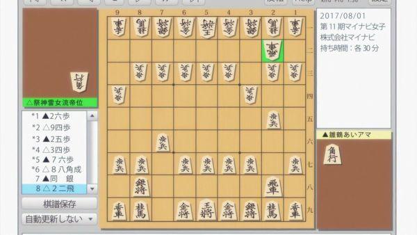 りゅうおう09 (16)