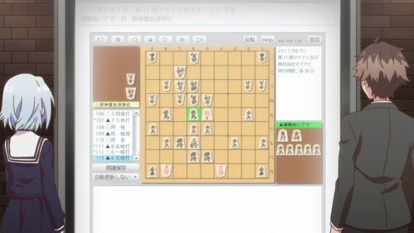 りゅうおう09 (23)