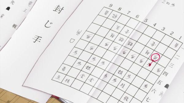 りゅうおう10 (21)