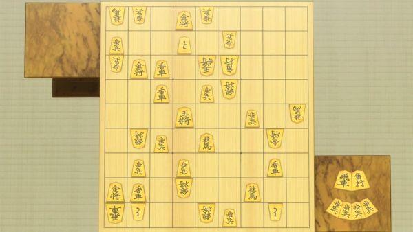 りゅうおう12 (10)