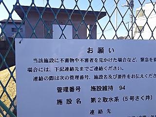 misao1-4.jpg