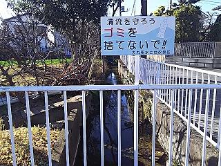 misao1-48.jpg