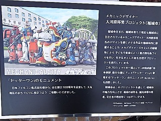 misao1-62.jpg