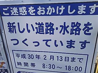 misao2-16.jpg