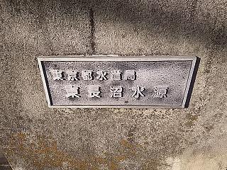 misao2-26.jpg