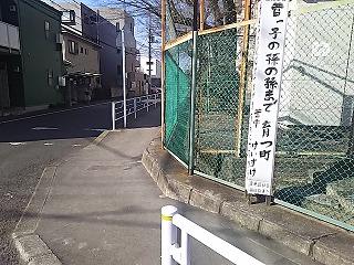 misao2-7.jpg