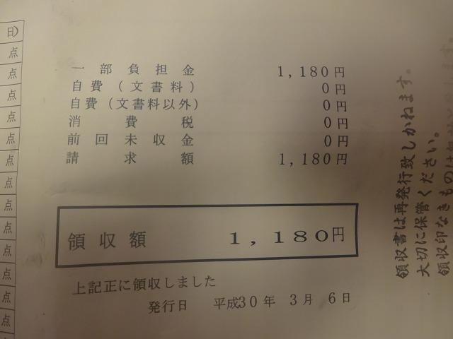 1803DSC04291.jpg