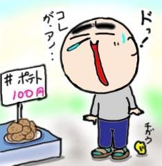 hash-doP.jpg