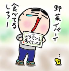 kokumin-eiyousyou.jpg