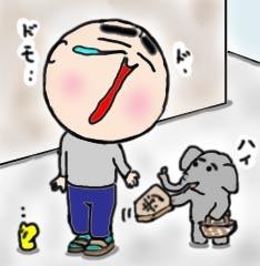 kozou-fuhai.jpg