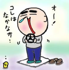 sijyou-kai.jpg