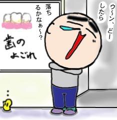 siko-ryoku3.jpg