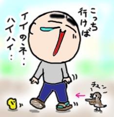 suzume1.jpg