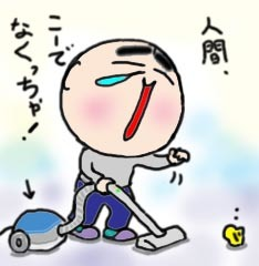 syo-jiki.jpg