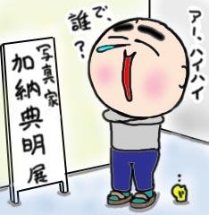 tenmei-wo-siru.jpg