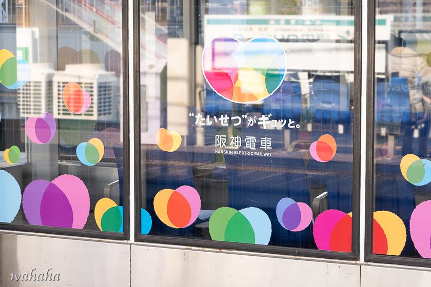300223amagasaki1-3.jpg
