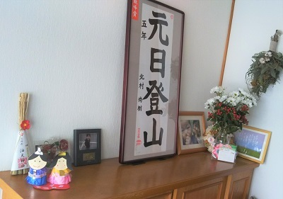 京都 玄関