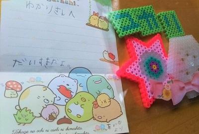 京都 手紙