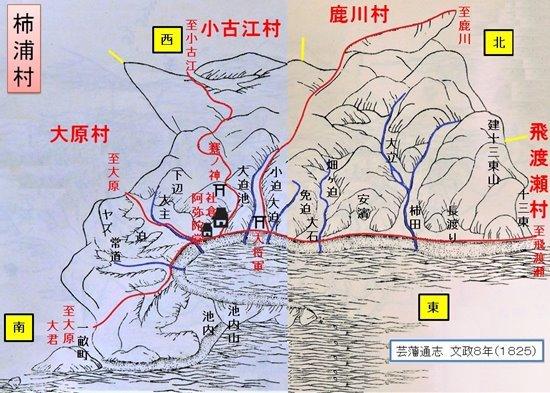s-柿浦古地図(芸藩)A