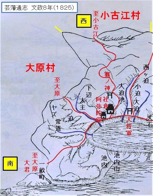柿浦古地図(南西)ABC