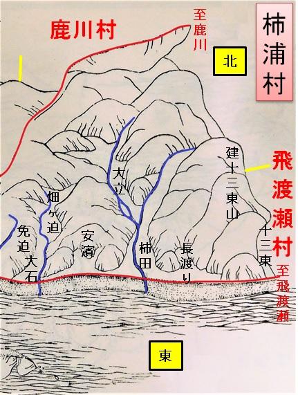 柿浦古地図(北東)ABC