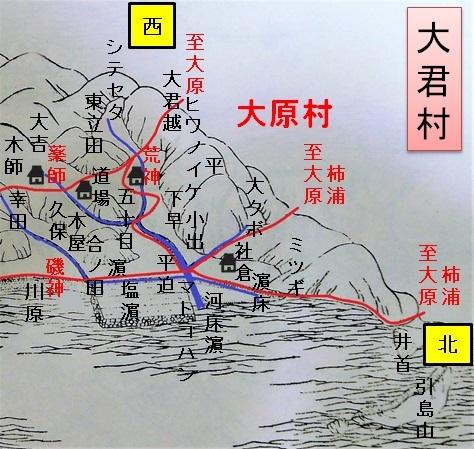 大君古地図(北西)A